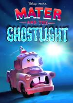 Mater and the Ghostlight (Video 2006)