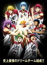 Kurokos Basketball: Last Game