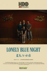 Lonely Blue Night (2020)