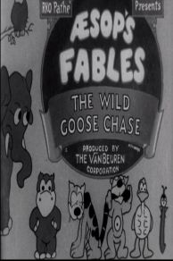 The Wild Goose Chase (1932)